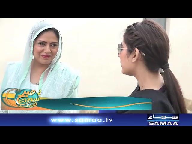 Ek Aam Shehri Se Mujrim Banne Tak ki Kahani | Subh Saverey Samaa Kay Saath | SAMAA TV | Dec 13,2018