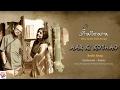 Download Aar Ki Kothao   Audio Song   Ghalibnama   Subhamita   Srijato   Prattyush   Ghazal in Bengali MP3 song and Music Video