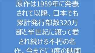 山下智久、4月よりスタートするTBS系ドラマ『アルジャーノンに花束を』 ...