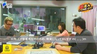 2015年12月19日放送のSBSラジオ「嘉門達夫の達人COME ON !」 今回の達人...