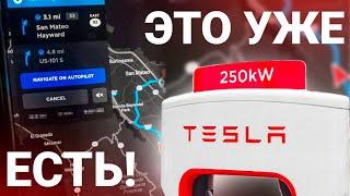 Функции Tesla которых НЕТ еще в Европе / Реалии эксплуатации Model X в ЛА