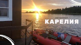 Рыбалка на севере Карелии Плавучий дом Houseboat Охта Отдых в Карелии