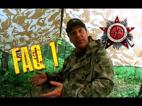 FAQ #1 Russian Gun Laws
