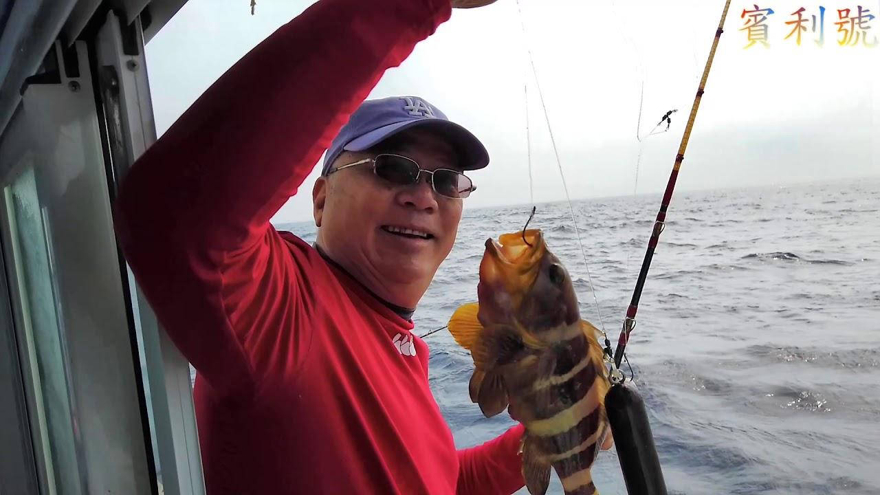 賓利號 2020\3\\30.31 澎湖海域二日釣遊 - YouTube
