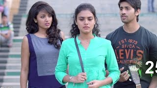 Kerintha Successful Trailer | Youthful entertainer of the year