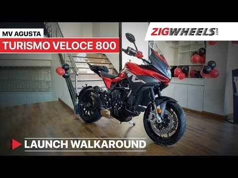 MV Agusta Turismo Veloce 800 Is Almost Here! - ZigWheels
