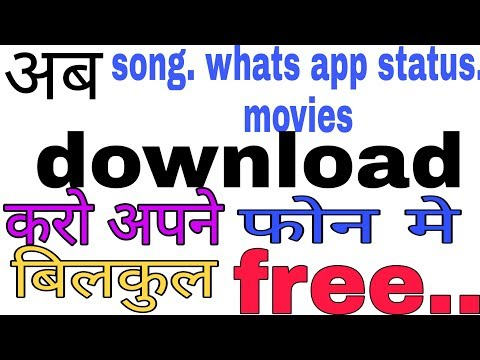 how-to-downlode.-songs.videos-song.-whats-app-status-very-easy-in-android
