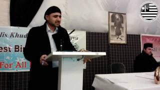 Birmingham West Ijtema 2012 Video Report