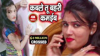 जवानी के पानी देवरु पियत बानी || SuperHIT Bhojpuri HD Video Song 2017 || Pawan Singh Yadav