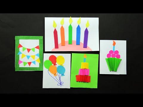 Открытки с Днем рождения своими руками легко и просто.
