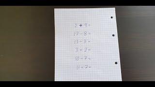Анализ примера и выбор алгоритма, часть 1. Математика 1 класс.