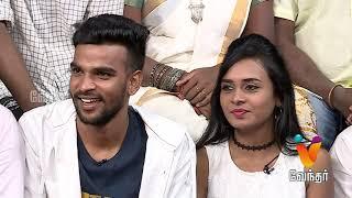 Comedy Super Star 06-11-2018 Vendhar tv Show-Comedy Gallata-Diwali Special