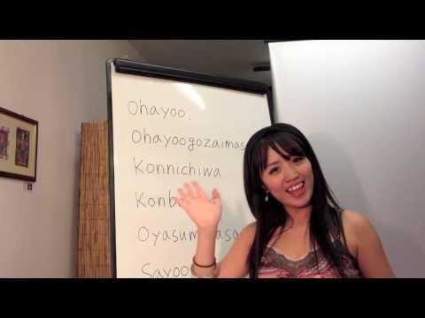 Lez. 1 Il giapponese con ERIKO (introduzione alla lingua giapponese)