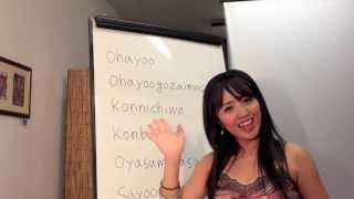 Il Giapponese con ERIKO