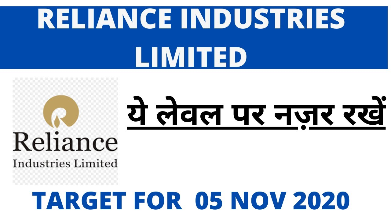 Reliance Share News Reliance Share Target For Tomorrow Ril Share Tomorrow Reliance Share 05 11 Youtube