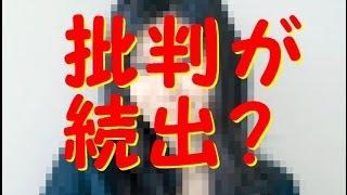 ドラマ「オトナ女子」篠原涼子のすっぴんポスターに批判が殺到!? チャ...