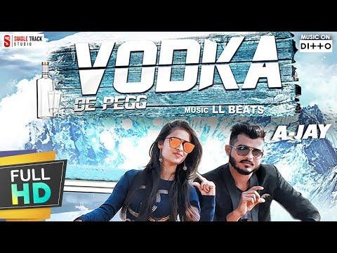 New Punjabi Songs 2017   Vodka de Peg   A-Jay    Latest New Punjabi Songs 2017