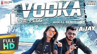New Punjabi Songs 2017 | Vodka de Peg | A-Jay |  Latest New Punjabi Songs 2017