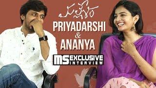 Actor Priyadarshi and Ananya Exclusive Interview About Mallesham Movie | Manastars
