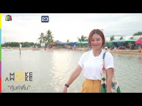 จ.นนทบุรี - วันที่ 22 Aug 2019