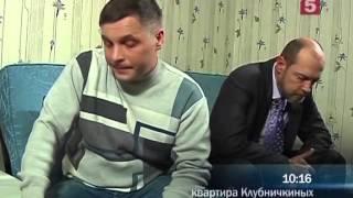 Зуев Александр в сериале Детективы Клубничкин детектив отрывки