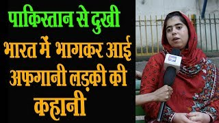 Story Of Afghani Girl In India | TNN WORLD Exclusive
