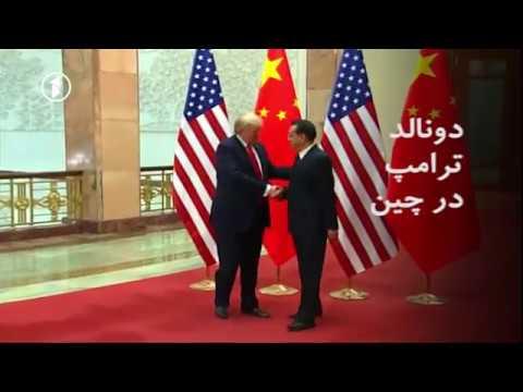 Afghanistan Dari News.09.11.2017 خبرهای افغانستان
