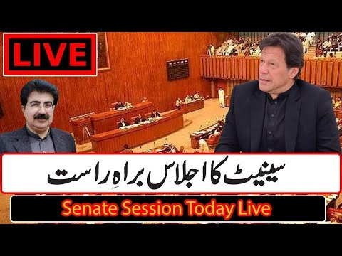 LIVE | Pakistan's Senate Session | Heated debate | 15 July 2020