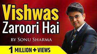 ख़ुद पर विश्वास ज़रूरी है ! Latest Series on Sales ! Sonu Sharma