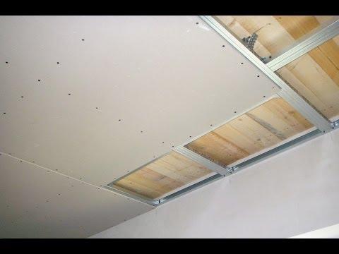 видео: Как сделать потолок из гипсокартона своими руками