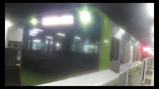 【JR山手線】 E235系トウ41編成 池袋・新宿方面行き 日暮里発着