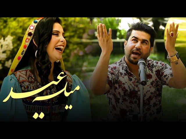 Mila - e Eid - Special Show  / ویژه برنامه میله عید - قسمت سوم