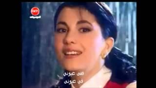 ماجدة الرومي مع الجريدة-مع الكلمات With Lyrics