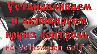видео Купить автостекла для DAIHATSU в Спб