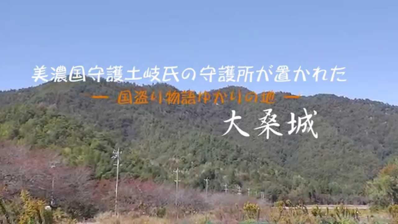 大桑城 - YouTube