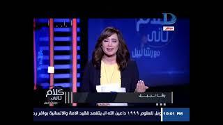 بالفيديو.. وزير الكهرباء: سيتم إلغاء الدعم نهائيًا