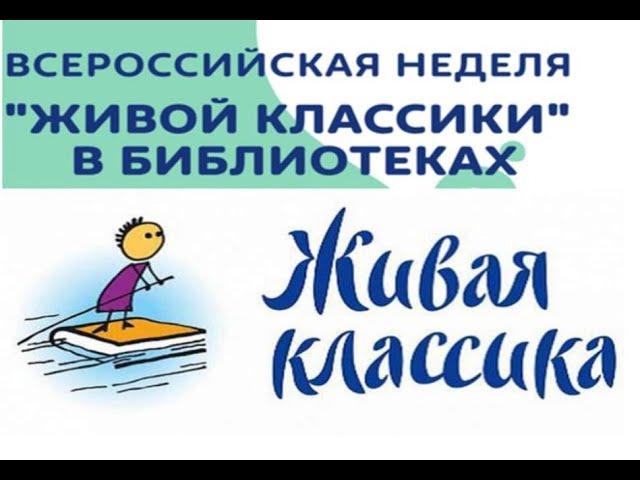 Изображение предпросмотра прочтения – ДарьяПрохорова читает произведение «Ночной дилижанс» К.Г.Паустовского