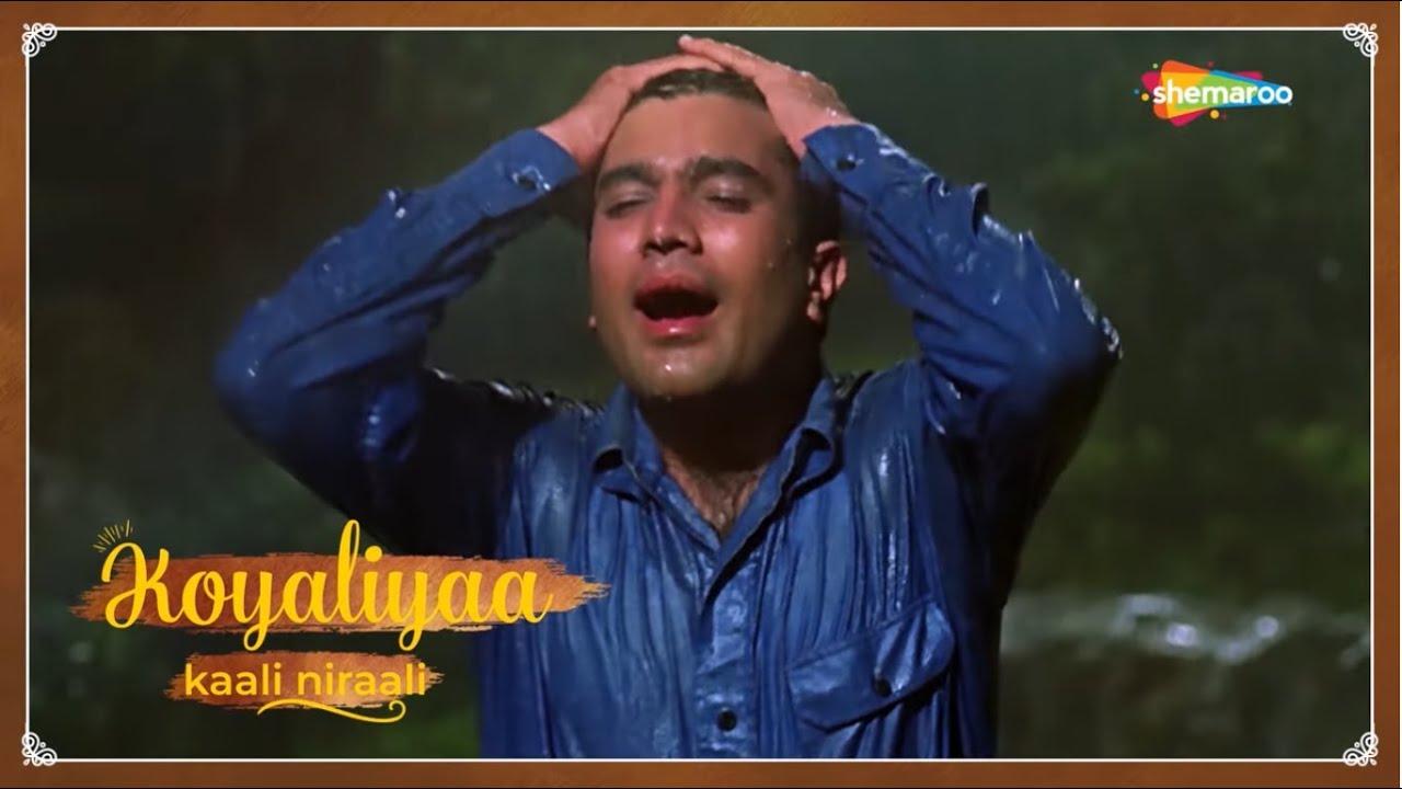 राजेश खन्ना और मुम्ताज़ का सुपरहिट रोमांटिक गाना  - छुप गए सारे नज़ारे - Chhup Gaye - Do Raaste Movie