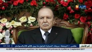 رئاسة: الرئيس بوتفليقة يشرف على إجتماع مجلس الوزراء الثلاثاء القادم