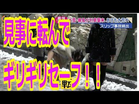 【画像】大雪で転んだ東京の女子大生がエロ可愛すぎると2chで話題にww