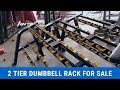 2 Tier Dumbbell Rack for Sale, Buy Dumbbell Set with Rack Online