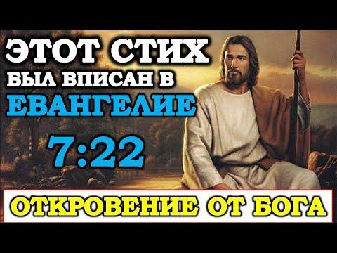 ИЙСУС не БОГ