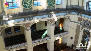 Kubbe-i Mina 1.Bölüm (Bezmialem Valide Sultan Camii)