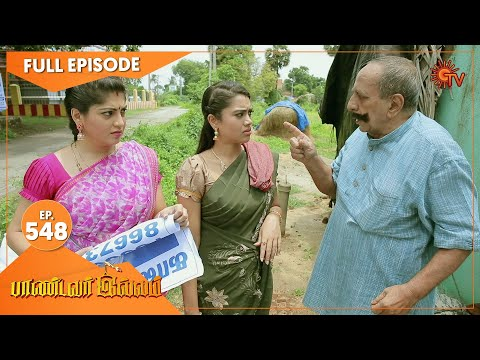 Pandavar Illam - Ep 548   08 Sep 2021   Sun TV Serial   Tamil Serial