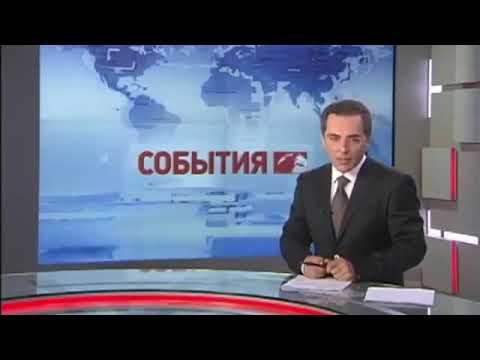 БПАН Диман брюханов