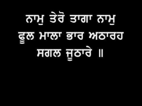 Har Ke Naam Bin- bhai joginder singh riar .mp4