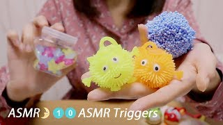 [ASMR] 10 ASMR Triggers for Sleep, Tingles & Study / No Talking