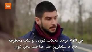 مسلسل لن اتخلى ابدا الحلقة 1 مترجمة
