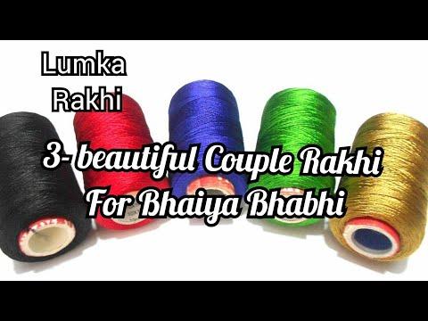 3 - Couple Rakhi for Bhaiya Bhabhi | How to make rakhi at home | Lumka rakhi | Raksha Bandhan 2019