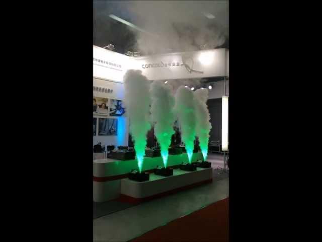 Antari Z-1520 RGB @ 2014 Get Show (Guangzhou, China)